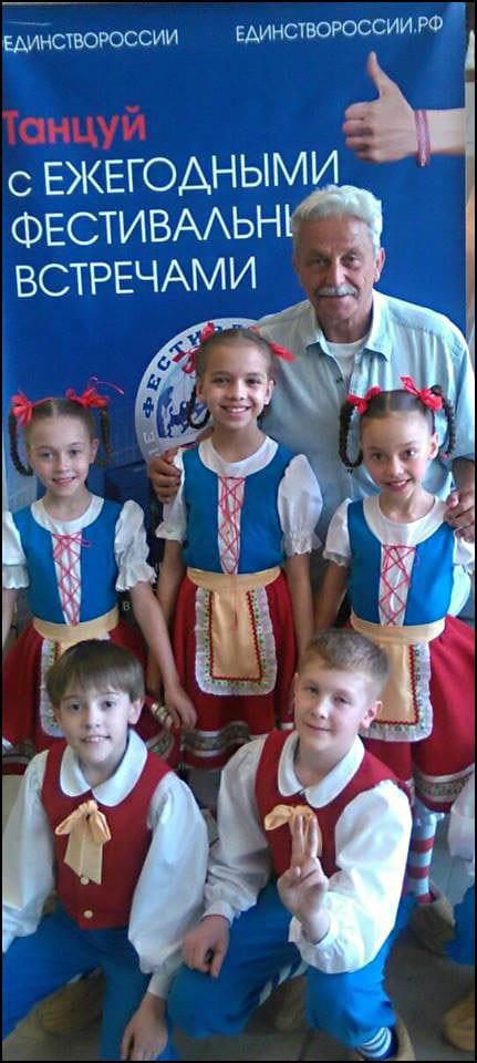 moskva1-deca