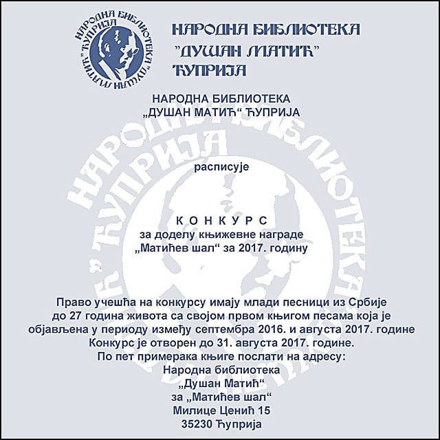 Maticev-sal-konkurs