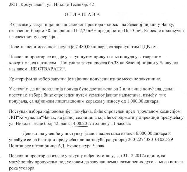 _Oglas-za-kiosk-br.-38-str.-1