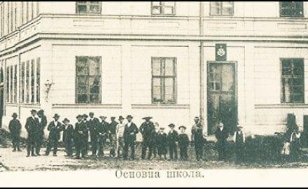 Osnovna-skola-Ivanjica-2
