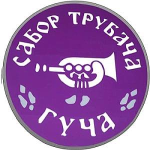 sabor-trubača-logo-1