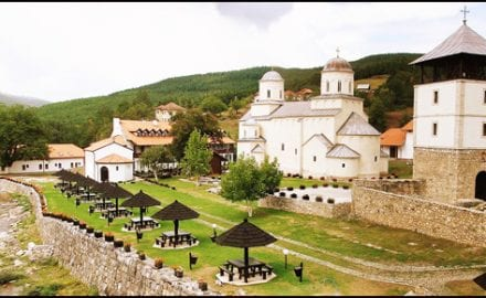 ManastirMileseva