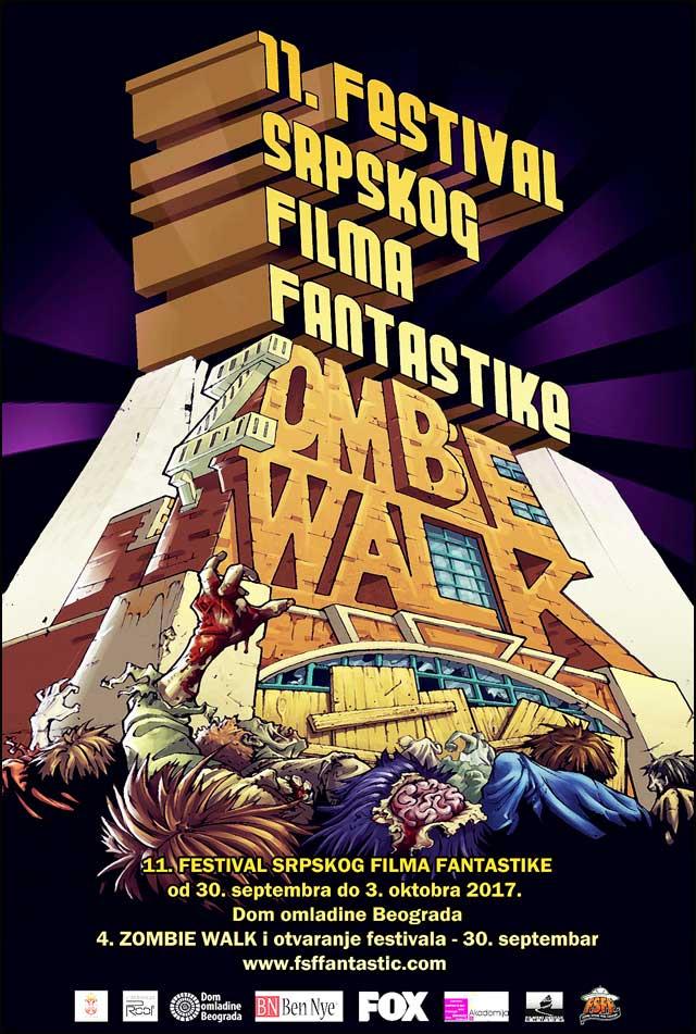 Plakat-FSFF-1