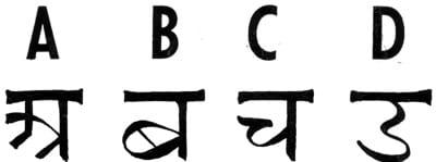 Sanskrit_PSF