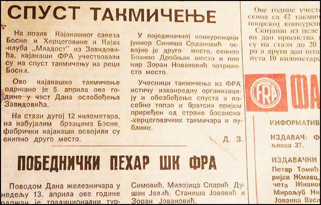 kajakaši-1984-u-Zavidovićima