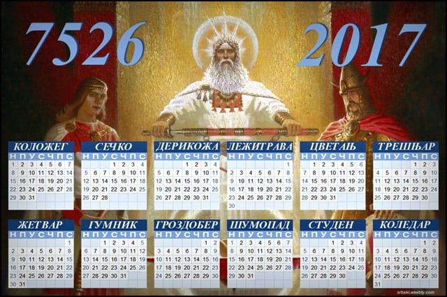kalendar-2017-srbski