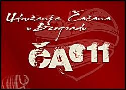 udruzenje-cacana-bg-1