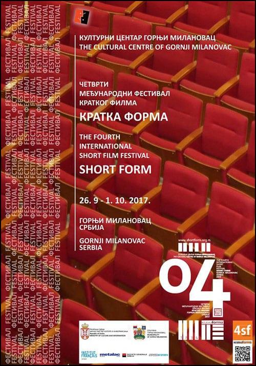 kratka-forma-4