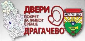 dveri-dragacevo-lucani-logo