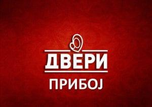 priboj-dveri-logo