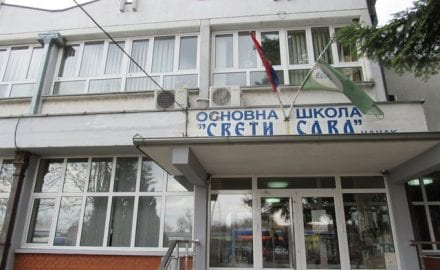 Škola Sveti Sava