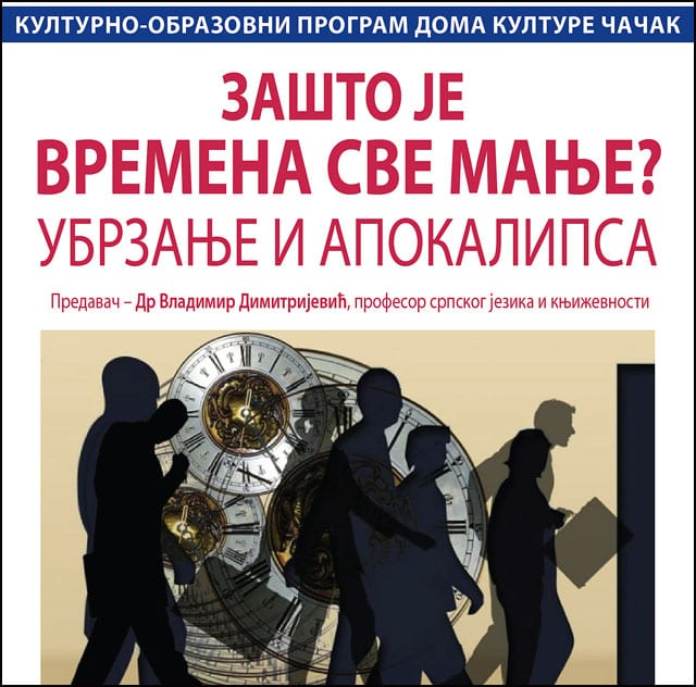 Poster-Vladimir-1