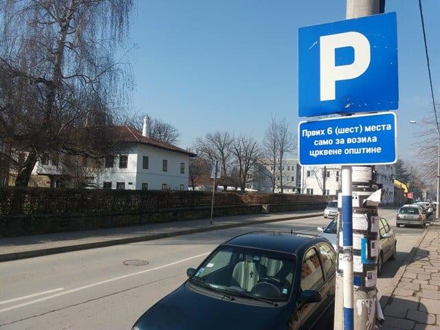 parkiralista