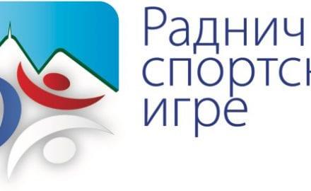 radničke-sportske-igre-logo