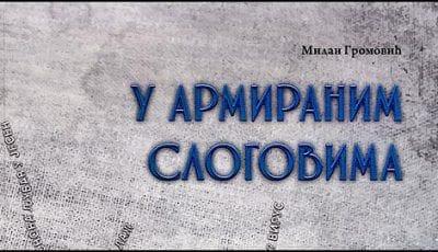 U-armiranim-slogovima-x