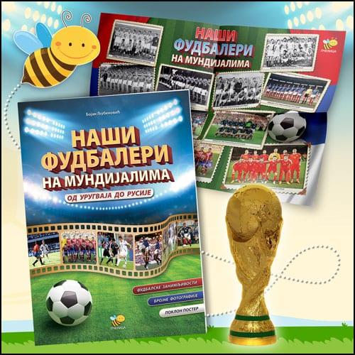 svetsko_prvenstvo-pčelica