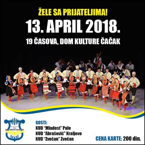 zele-koncert