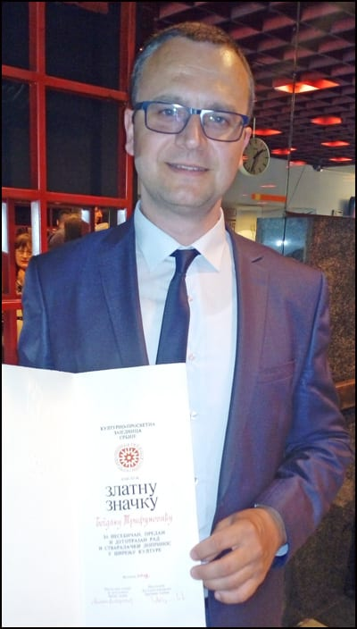 Bogdan-Trifunović