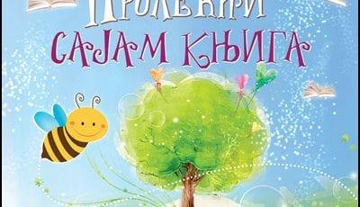 sajam-knjiga-2