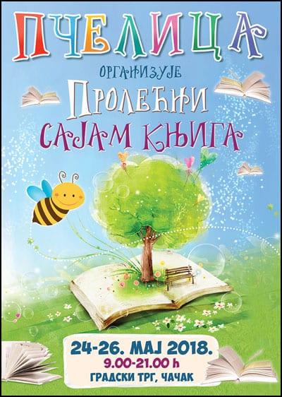 sajam-knjiga