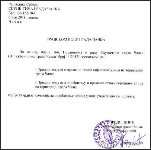 Igor-Trifunović-dopis