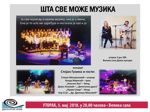 sta-sve-moze-muzika3