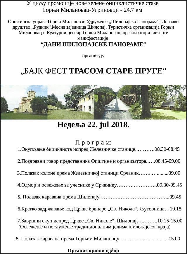 Silopaj-Bajk-fest-1