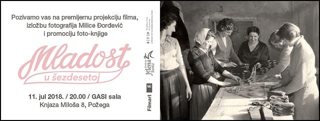 mladost-u-60-fb-cover