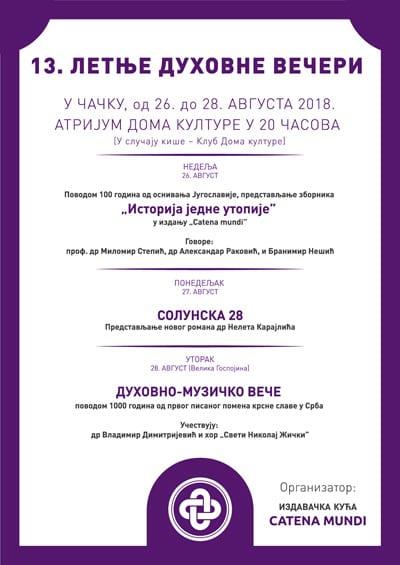 ldv-2018-A
