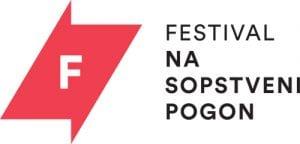 Festival-Na-sopstveni-pogon