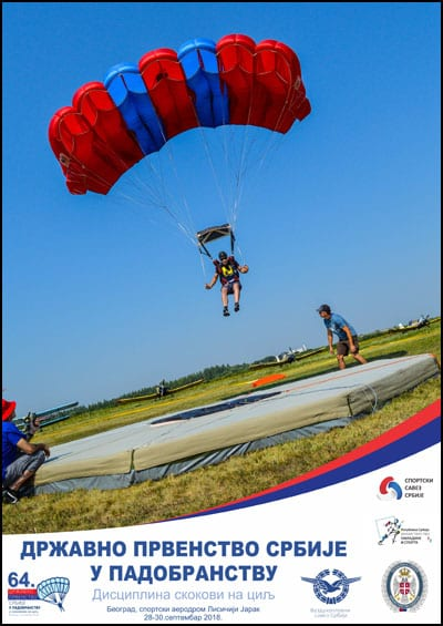 Poster-A2---Drzavno-prvenstvo-srbije-u-padobranstu-1