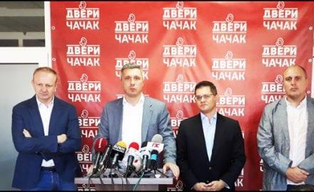 Savez-za-Srbiju-Čačak