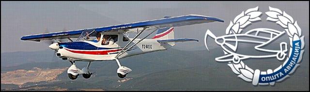 avio-1