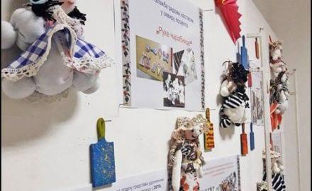 izložba-lutke