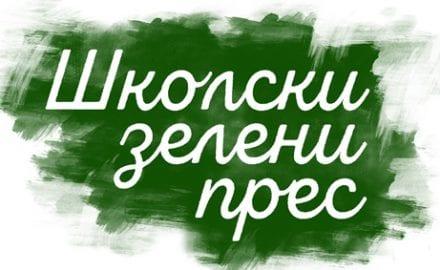 zeleni-press