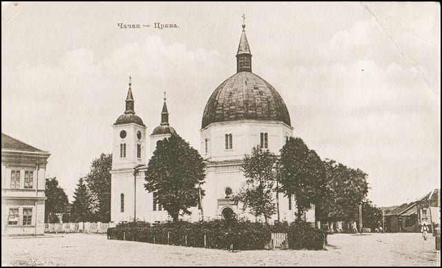 Čačak-crkva-džamija