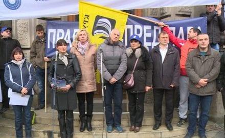 protest Unija