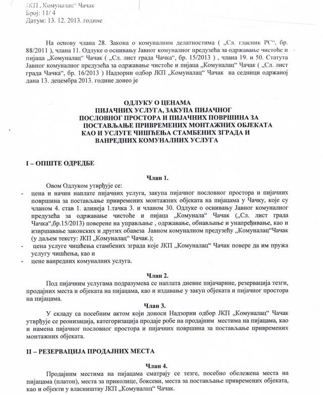 komunalac-str-1